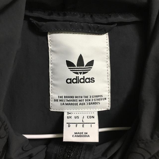 adidas(アディダス)のadidas originals ナイロンジャケット メンズのジャケット/アウター(ナイロンジャケット)の商品写真
