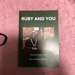 RUBY AND YOU - RUBY AND YOU