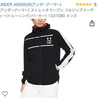 UNDER ARMOUR - アンダーアーマー ジャケット サイズ M