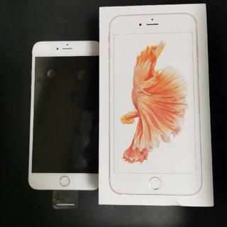 アップル(Apple)の交換新品 simフリー iPhone6s Plus 128GB ローズゴールド (スマートフォン本体)