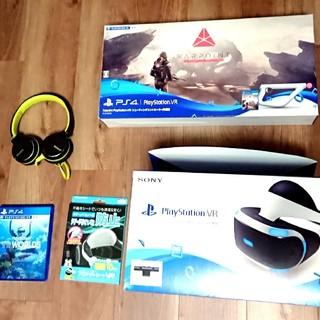 ソニー(SONY)の【PSVR, farpoint, VR WORLDS】セット(家庭用ゲーム本体)
