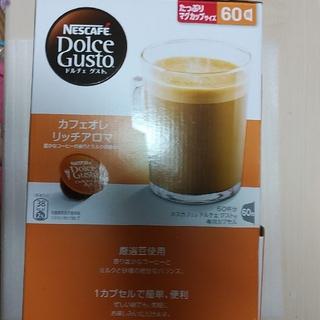 Nestle - ドルチェグスト カフェオレリッチアロマ おまけ10カプセル付き
