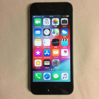 アップル(Apple)の⑦ドコモ iphone5s  32GB  動作品 格安シムOK (スマートフォン本体)