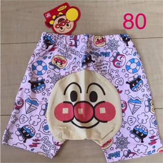 アンパンマン(アンパンマン)のアンパンマン パンツ ズボン 80サイズ【新品未使用タグ付き】(パンツ)