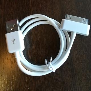 アップル(Apple)のApple iPhone4S USB 充電ケーブル コード(バッテリー/充電器)