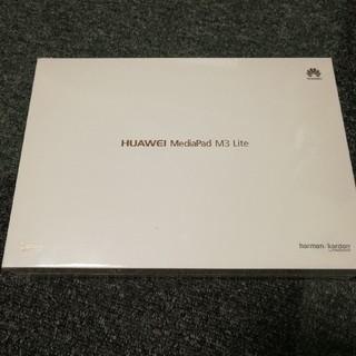 アンドロイド(ANDROID)の新品未開封 Huawei MEDIAPAD M3 LITE 10インチ 32GB(タブレット)