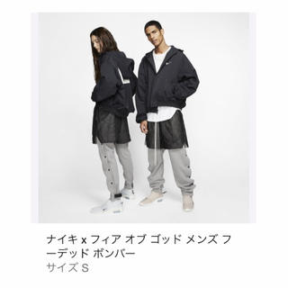 フィアオブゴッド(FEAR OF GOD)のNIKE fear of god hooded bomber jacket(ナイロンジャケット)