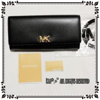マイケルコース(Michael Kors)の【送料無料】 マイケルコース MICHEAL KORS 長財布 ブラック 黒(財布)