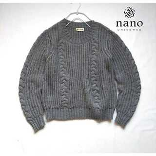 nano・universe - ナノユニバース★ケーブルニットプルオーバー F アクリル素材 グレー セーター