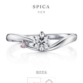 【値下げ!】アイプリモ スピカ 結婚指輪 (0.276ct)(リング(指輪))