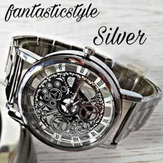 Silver【海外限定ウォッチ】CMK  メンズ 腕時計?シルバー(腕時計(アナログ))