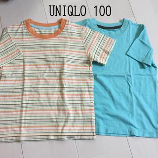ユニクロ(UNIQLO)のユニクロ 100 Tシャツ2枚セット(Tシャツ/カットソー)