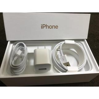 アップル(Apple)のiPhoneライトニングケーブル1m.2mコンセントプラグ(バッテリー/充電器)