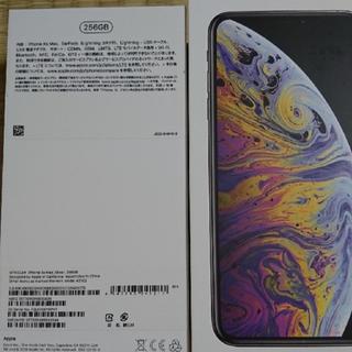 iPhone - iPhonexs max 256 au