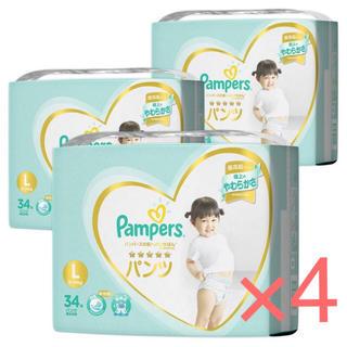 P&G - パンパース はじめての肌へのいちばん パンツ Lサイズ 408枚 (34枚×12
