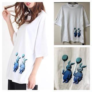 ファンキーフルーツ(FUNKY FRUIT)の【drug honey】スケルトンバニー BIG Tシャツ 青 白(Tシャツ(半袖/袖なし))