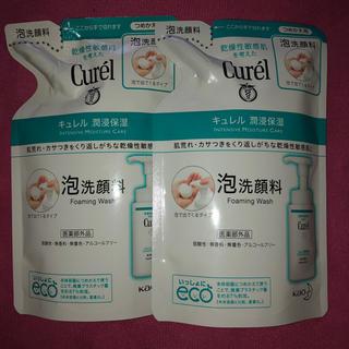 キュレル(Curel)のキュレル 泡洗顔料(洗顔料)