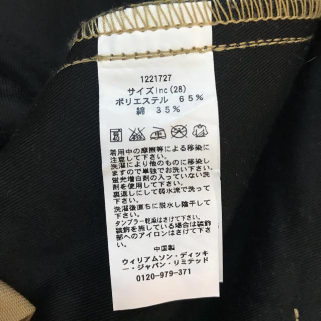 Dickies(ディッキーズ)のDickies パンツ メンズのパンツ(ワークパンツ/カーゴパンツ)の商品写真