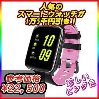 1.54インチHD画面 スマートウオッチ BT通話機能搭載 多機能腕時計(腕時計(デジタル))