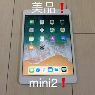 Apple - 【美品】本体のみ!Apple  iPad mini2 16G wifiモデル