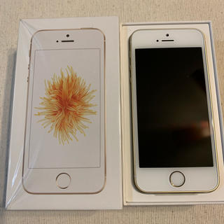 iPhone - iPhone SE 32GB ゴールド SIMフリー