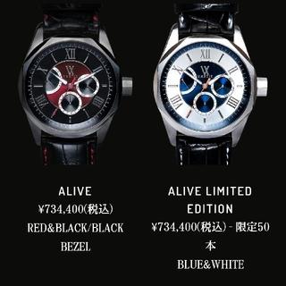 VARTIX ALIVE 2019年最新モデル(腕時計(アナログ))