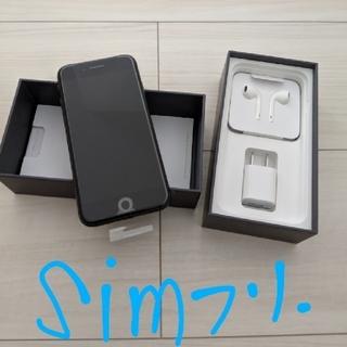 Apple - 【simロック解除済❗】新品・未使用 iPhone8 スペースグレイ 64GB