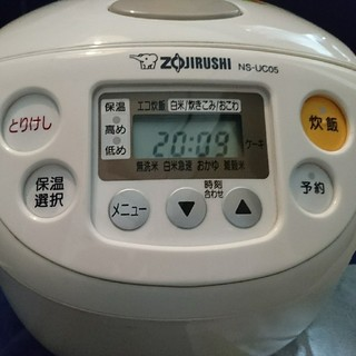 象印 - ZOJIRUSHI 3合炊き炊飯器