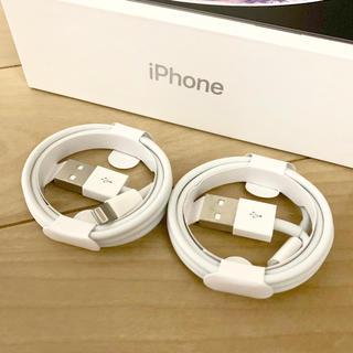 iPhone - 送料無料 iPhone用 充電ケーブル ライトニングケーブル 新品 2本