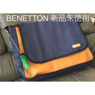 ベネトン(BENETTON)のベネトン バッグ 新品未使用(メッセンジャーバッグ)