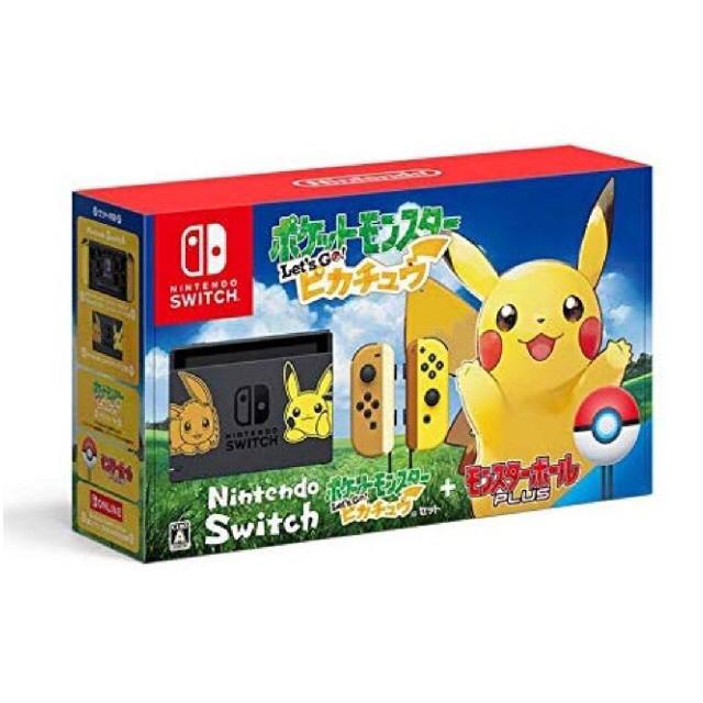 Nintendo Switch(ニンテンドースイッチ)のNintendo Switch Let's Go! ピカチュウセット  エンタメ/ホビーのテレビゲーム(家庭用ゲーム本体)の商品写真