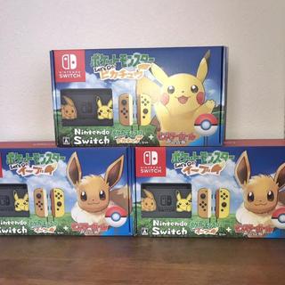 ニンテンドースイッチ(Nintendo Switch)のnintendo switch ポケットモンスター Let's Go!  3台(家庭用ゲーム本体)