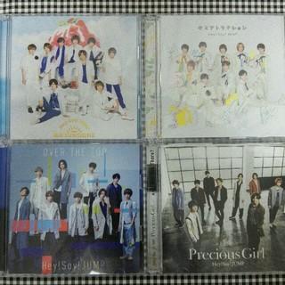 ヘイセイジャンプ(Hey! Say! JUMP)のHey Say JUMP CD (ポップス/ロック(邦楽))