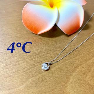 4℃ - 4°C 純プラチナネックレス ダイヤモンド