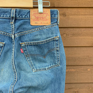 Levi's - levis  501 made in usa 00s