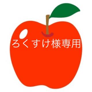 ドクターシーラボ(Dr.Ci Labo)のろくすけ様専用 18セット エンリッチリフトEX200g★(オールインワン化粧品)