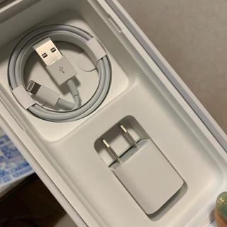 iPhone - iPhone 充電器 正規品