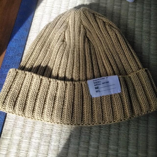 RACAL(ラカル)のひろと様専用 レディースの帽子(ニット帽/ビーニー)の商品写真