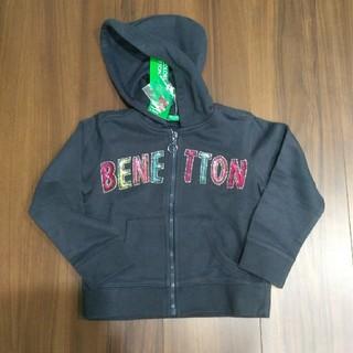 ベネトン(BENETTON)のBENETTON スパンコールパーカー 100cm(ジャケット/上着)