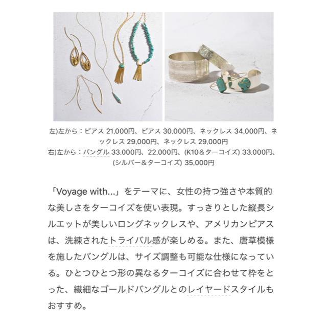 agete(アガット)のagete ターコイズ バングル 定価35000円 レディースのアクセサリー(ブレスレット/バングル)の商品写真