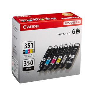 キヤノン(Canon)のCanon 純正品 インクカートリッジ(オフィス/パソコンデスク)
