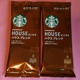 スターバックスコーヒー(Starbucks Coffee)の【STARBUCKS】ORIGAMI★ハウスブレンド(☕2杯分)(コーヒー)