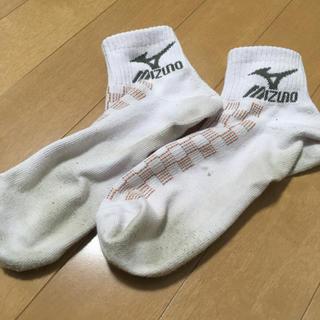 ミズノ(MIZUNO)の白靴下 ミズノ(ソックス)