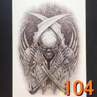 104タトゥーシール