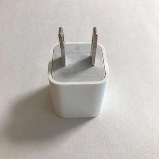 アップル(Apple)のApple USB電源アダプタ(バッテリー/充電器)