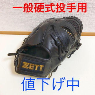 ZETT - ゼット プロステイタス 一般硬式用 投手用グローブ
