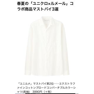 ユニクロ(UNIQLO)のユニクロ♡ エクストラファインコットンブロードコンバーチブルカラーシャツ(シャツ)