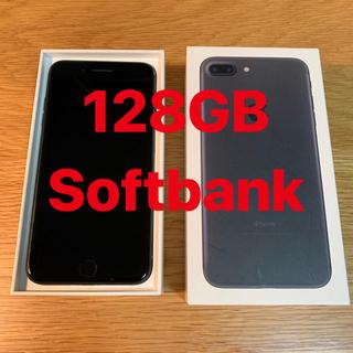 アップル(Apple)のiPhone7plus 128GB Softbank バッテリー83%(スマートフォン本体)