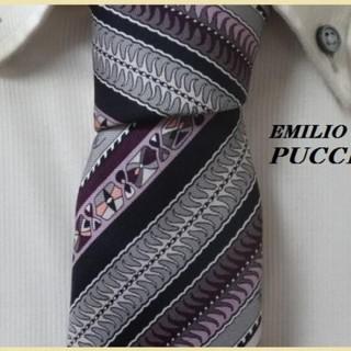 EMILIO PUCCI - 美品★EMILIO PUCCIエミリオプッチ【美しいストライプ柄】高級ネクタイ