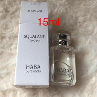 HABA - HABA スクワラン 化粧オイル 15ml
